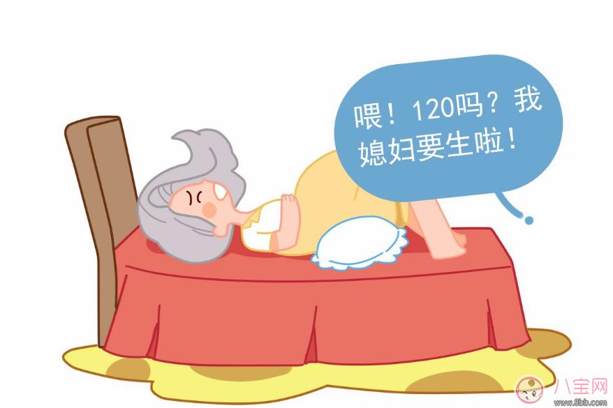 羊水早破怎么鉴别区分 孕妇如何避免羊水早破