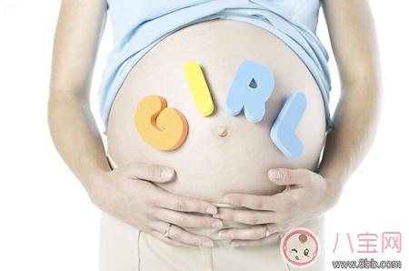 每天胎教的最佳时间 胎教什么时候开始最好